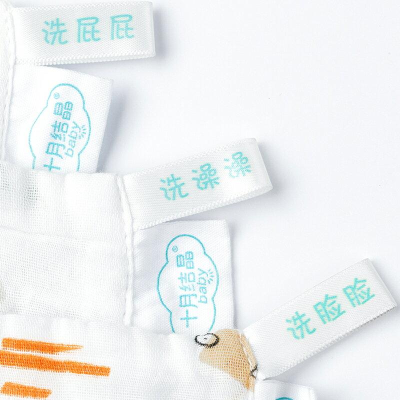 十月結晶嬰兒口水巾寶寶超柔洗臉巾小方巾兒【免運】