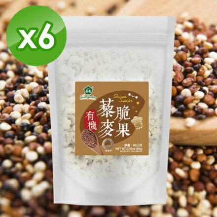 薌園有機藜麥脆果(80g)x6