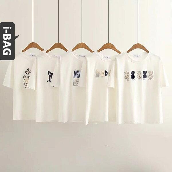 B.A.G*現+預*【TB1196】卡通刺繡簡約圓領套頭少女短袖上衣(現+預)-5色
