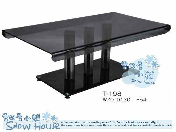 ╭☆雪之屋小舖☆╯T-198P12H型玻璃長桌造型桌玻璃桌餐桌休閒桌