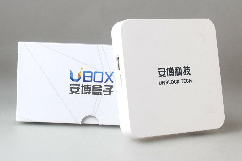 【迪特軍】UBOX安博盒子3 原廠公司貨 數位機上盒 公司貨保固一年非小米/小七/千尋/第四台【無線滑鼠,行動電源,32G隨身碟,車用FM對頻器,好禮五選一】