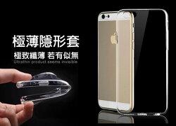 最新 超輕 超薄手機保護套 5.5吋 紅米Note4/MIUI Xiaomi 小米 超薄TPU 清水套 矽膠 背蓋 軟殼 隱形套 透亮/手機套/手機殼/保護殼/TIS購物館