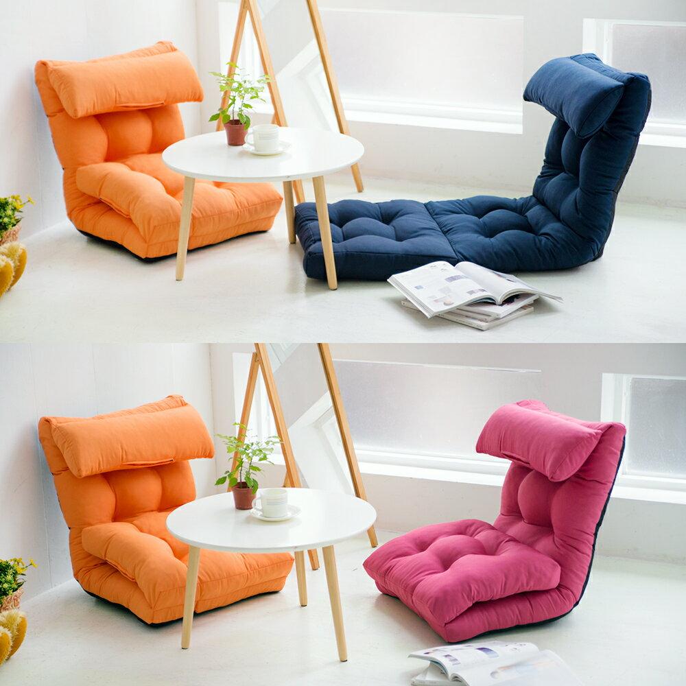 【APP滿666領券折50】沙發椅 / 和室椅 / 日式 頭靠舒壓多用途和室椅(三色) MIT台灣製 現領優惠券 完美主義 【M0018】好窩生活節 1
