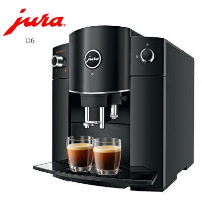 《Jura》家用系列 D6全自動咖啡機 ●●贈上田/曼巴咖啡5磅●●