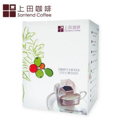 【上田】黃金曼特寧濾掛式咖啡10入/盒