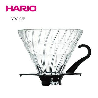 《HARIO》V60黑色02玻璃濾杯 VDG-02B 1~4杯