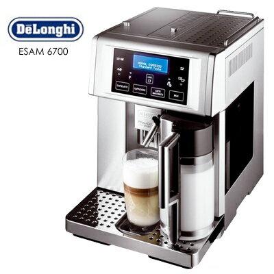 《Delonghi》ESAM6700 尊爵型 全自動咖啡機(此款贈原廠保固二年、保養券)