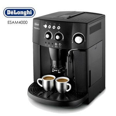 《Delonghi》Magnifica ESAM4000幸福型全自動咖啡機