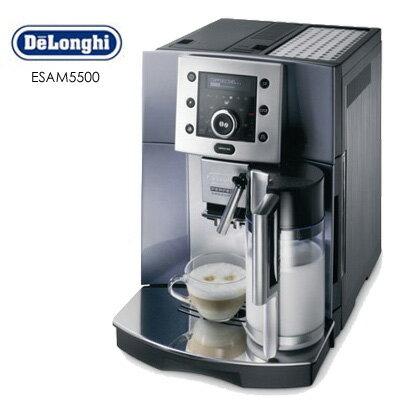 【Delonghi】ESAM5500晶綵型全自動咖啡機