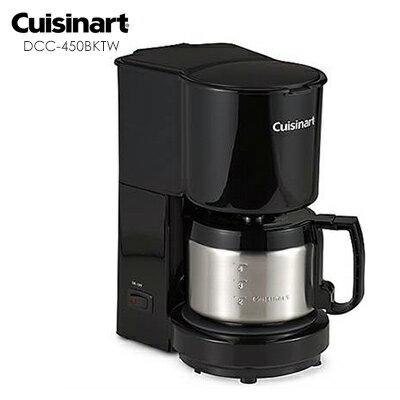 《Cuisinart》美國美膳雅4杯不鏽鋼杯咖啡機