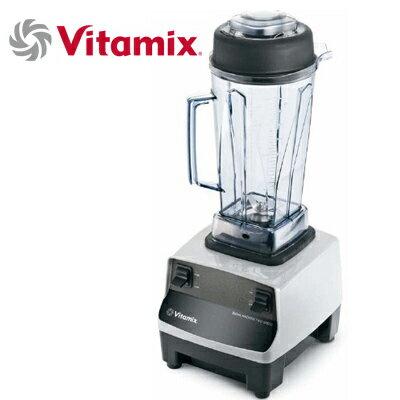 【Vita-Mix】10030高速攪拌機(兩段速)