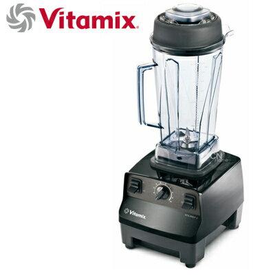 【Vita-Mix】10088 食物調理機 (VITA-PREP 3)