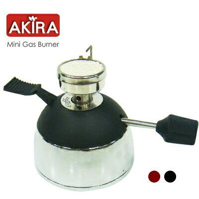 《AKIRA》迷你瓦斯爐