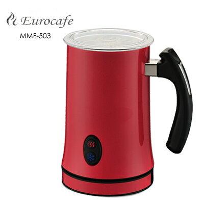 【Eurocafe】鮮奶發泡器 MMF-503