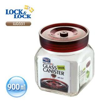 《樂扣》單向排氣閥設計方型玻璃罐-0.9L/LLG551