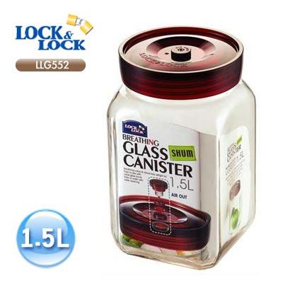 《樂扣》單向排氣閥設計方型玻璃罐-1.5L/LLG552