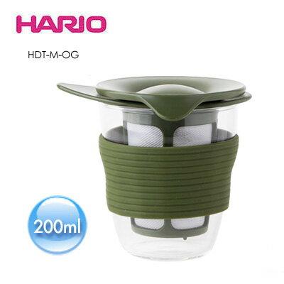 ~HARIO~獨享耐熱冷泡杯 200ml  HDT~M~OG  墨綠色