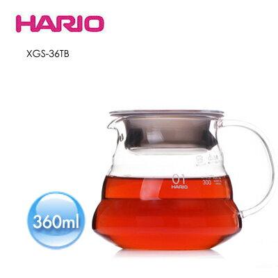 【HARIO】雲朵耐熱微波咖啡壺-360ml/XGS-36TB