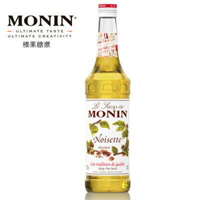 【MONIN】Hazelnu / 榛果糖漿