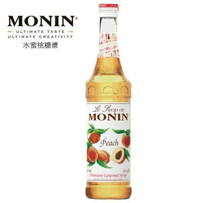 【MONIN】Peach / 水蜜桃糖漿