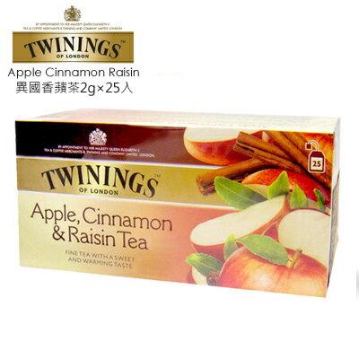 <br/><br/>  英國【TWININGS 唐寧】異國香蘋茶 Apple, Cinnamon & Raisin Tea 2g*25入/盒<br/><br/>