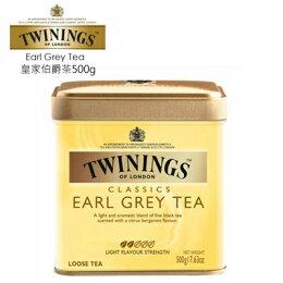 英國皇家伯爵茶罐/罐