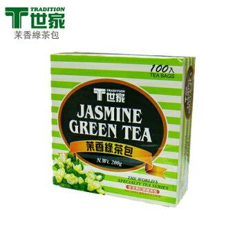 【T世家】茉香綠茶包2g*100入