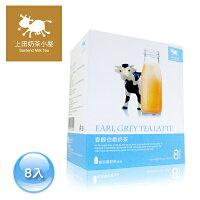 上田奶茶小屋 香醇伯爵奶茶 earl grey tea latte 28gX8包 0