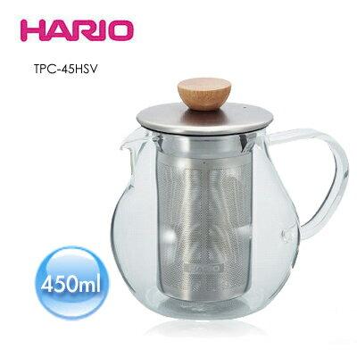【HARIO】Tea Pitcher 極簡花茶壺450ml / TPC-45HSV