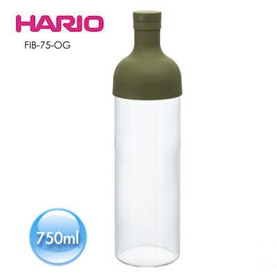 《HARIO》酒瓶綠色冷泡茶壺750ml / FIB-75-OG★1月限定全店699免運