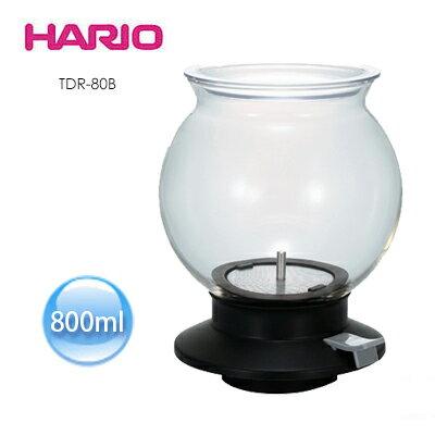 《HARIO》LARGO便利泡茶壺800ml / TDR-80B