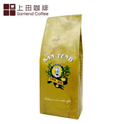 【上田】薩爾瓦多 帕卡瑪拉咖啡 (半磅)225g 蜜處理法