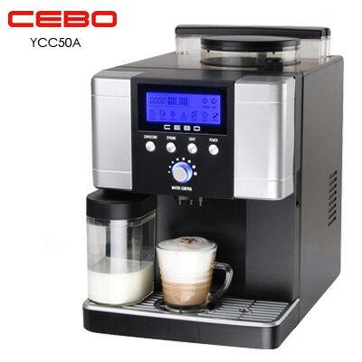 【CEBO】喜寶全自動咖啡機 // YCC50A銀