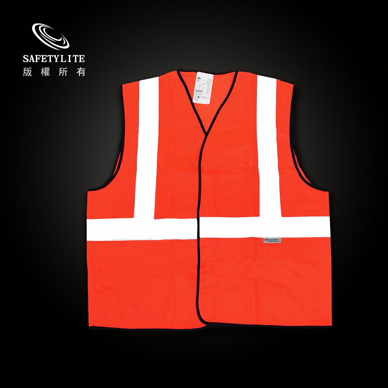 高可見度反光背心 安全背心 3M 24小時全天防護 歐美認證 7