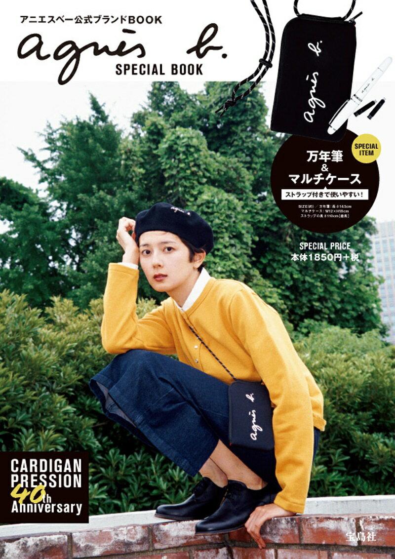 /  預購款 日本九月下旬發貨來台  /  日本 agnes b. SPECIAL BOOK  /  出國必備 護照萬用小包 -日本必買 日本樂天代購 (1998)。滿額免運 0