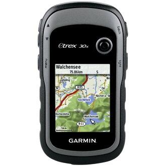 Garmin eTrex 30x 掌上型雙星定位導航儀/衛星導航 GPS
