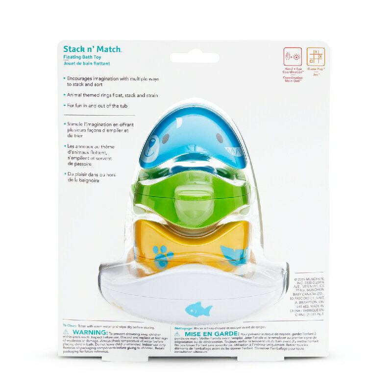 munchkin滿趣健海洋動物疊疊樂洗澡玩具(MNB21191) 496元
