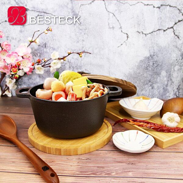【Besteck】日式鑄鐵小火鍋-18CM