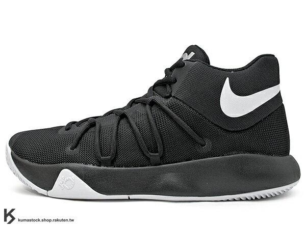 2017 Kevin Durant 最新代言 平價戶外專用 子系列鞋款 NIKE KD TREY 5 V EP 高筒 全黑 黑白 HYPERFUSE 科技鞋面 前 ZOOM AIR 氣墊 XDR 耐磨..