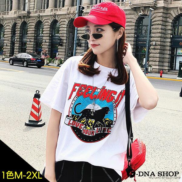 F-DNA★黑豹印圖圓領短袖上衣T恤(白-M-2XL)【ET12760】