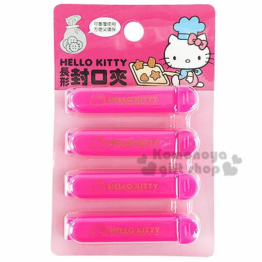 〔小禮堂〕 Hello Kitty 封口夾《4入.亮粉.大臉.LOGO.泡殼紙卡》