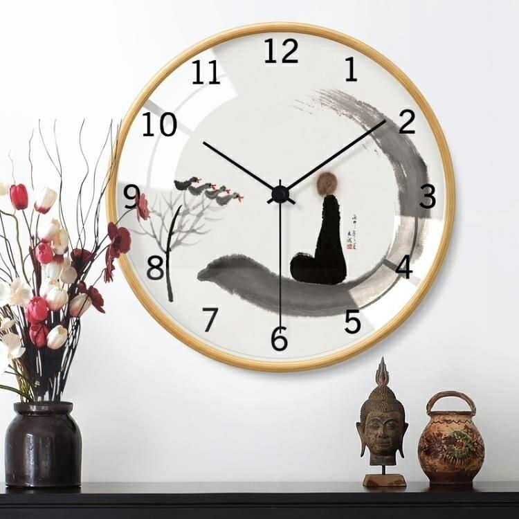時鐘中式客廳家用時鐘現代簡約大氣靜音掛鐘個性創意時尚石英藝術鐘表 DF 萬聖節狂歡