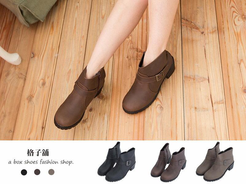 ★399免運★格子舖*【KPW9358】MIT台灣製 個性簡約皮革素面金屬扣環拉鍊低跟小短靴 工程靴 4色 1
