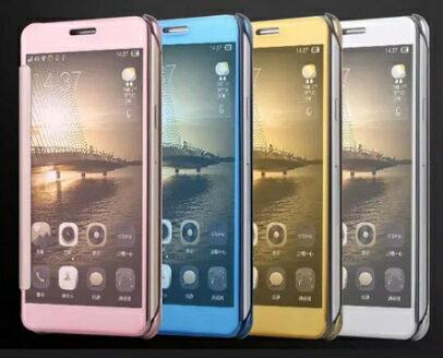 Samsung Galaxy S7 EDGE 鏡面翻蓋皮套 保護套