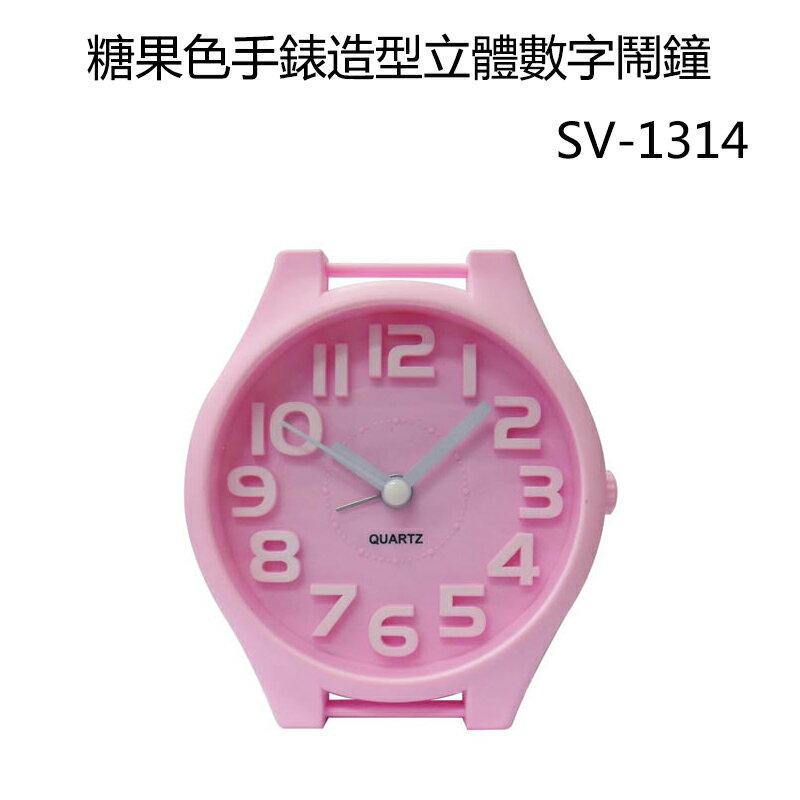 小玩子 無敵王 造型 糖果色 超靜音 鬧鐘 立鐘 手錶 經典 小巧 SV-1314