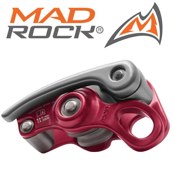 台北山水戶外用品專門店:MadRock確保器制動器下降器Lifeguard537299320紅