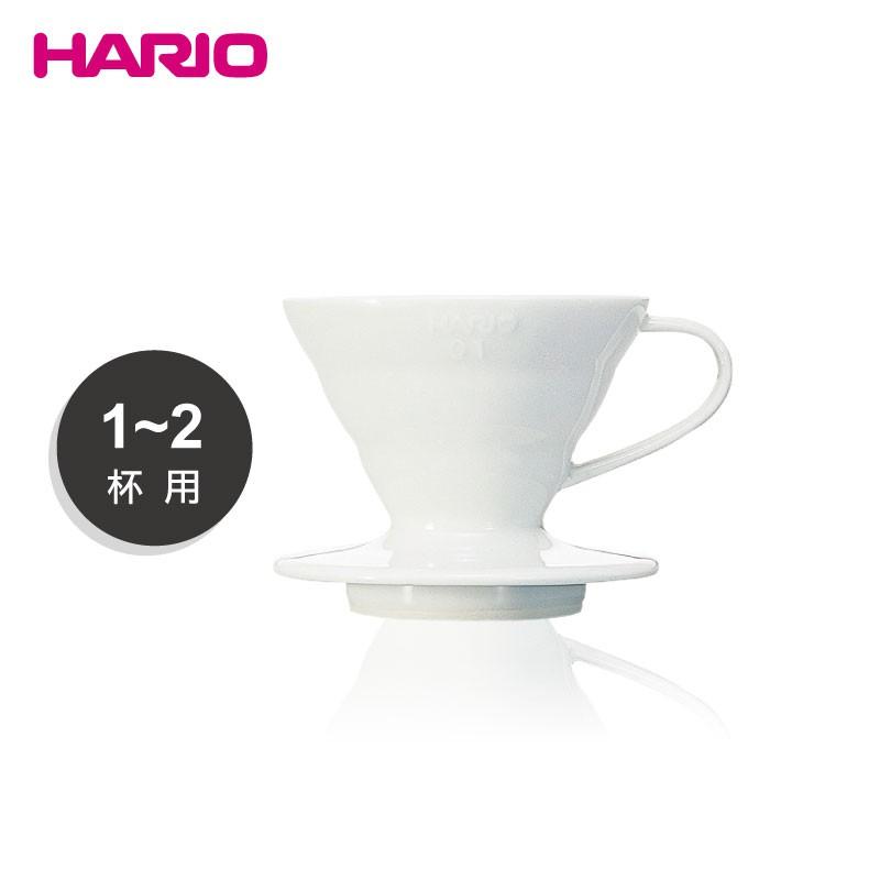 日本 HARIO V60 有田燒01磁石濾杯 1~2杯-白色 (VDC-01W)