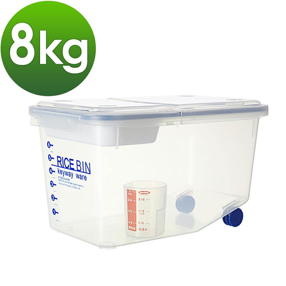 WallyFun 密閉式米桶-8公斤 (附輪、量杯)