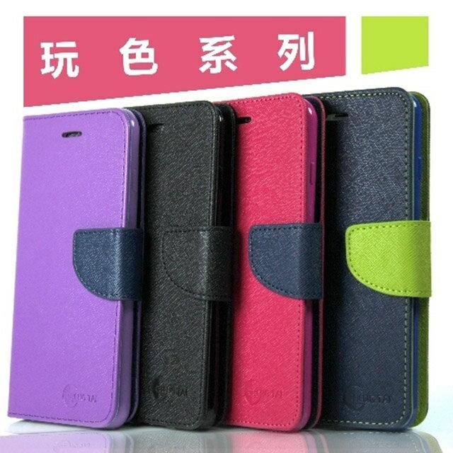 拼接雙色款 ASUS Zenfone 4 pro(ZS551KL) 磁扣側掀(立架式)皮套