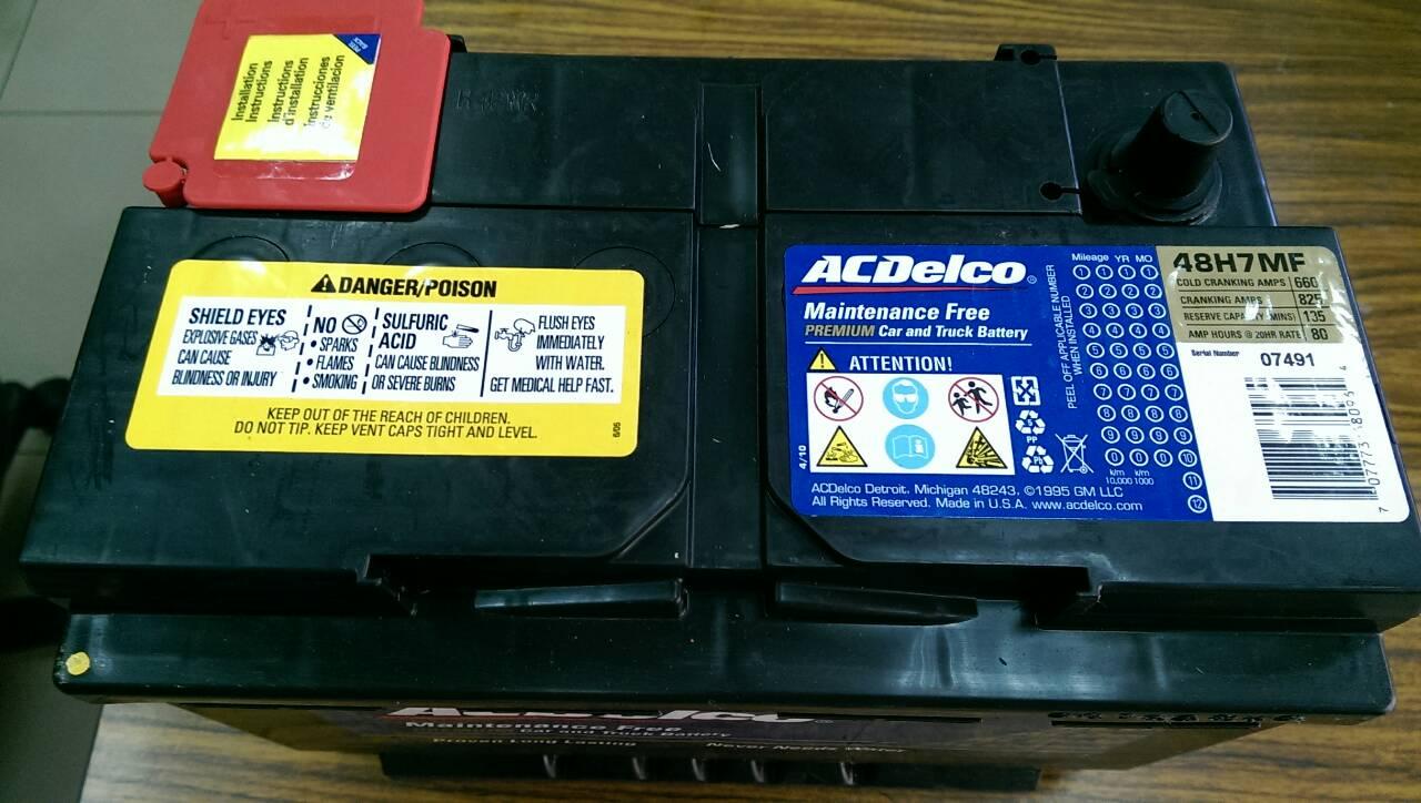 48H7MF 免加水汽車電池